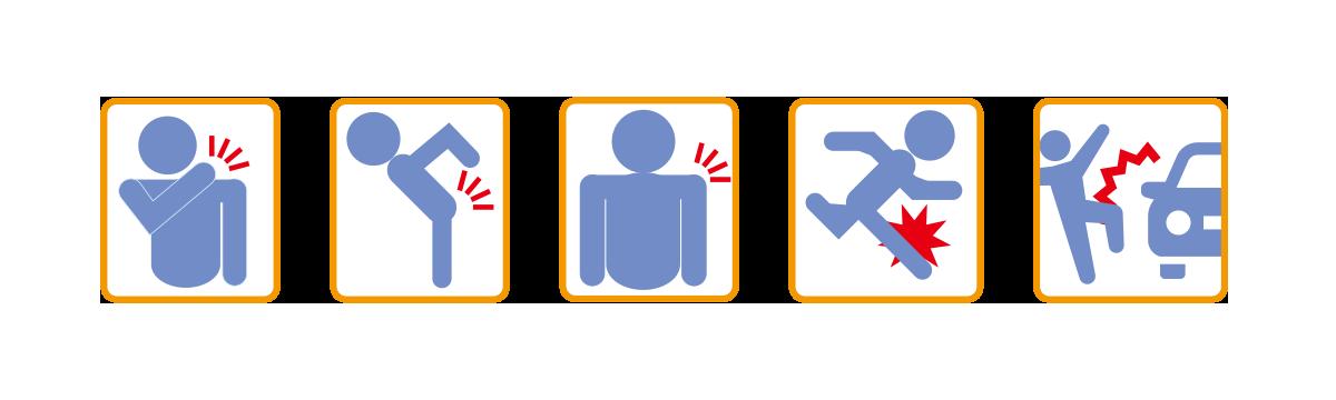滋賀県守山市の交通事故治療・スポーツ障害は『あいあい整骨院』